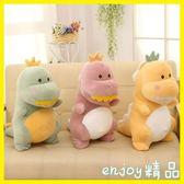 毛絨玩具恐龍公仔大號羽絨棉抱枕可愛布娃娃兒童玩偶女友節日禮物