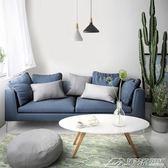 幾何地毯客廳北歐簡約現代臥室床邊毯日式植物綠色茶幾毯長條滿鋪  潮流前線
