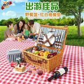 野餐籃 野餐野炊用品藤編柳編野餐籃子保溫帶蓋野營收納籃餐具WY