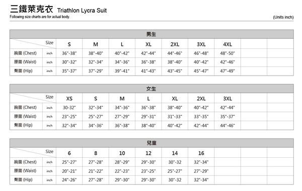 Tri-Compress男款無袖短褲連身三鐵Lycra緊身衣(後開式) SS-3T-109M-BZ-BK/LIME【AROPEC】
