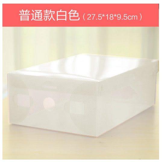 ♥ 俏魔女美人館 ♥ 塑料鞋盒水晶收納盒可組裝箱透明鞋盒儲物盒簡易家用整理