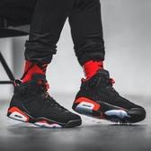 【現貨折後$5999再送贈品】NIKE Air Jordan 6 Retro BG Infrared 黑紅 紅外線 老屁股 大童鞋 喬丹