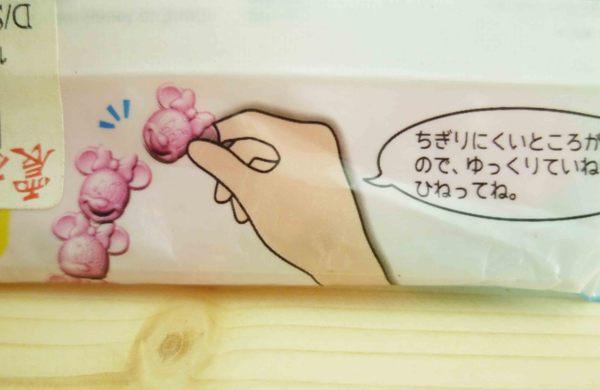 【震撼精品百貨】Micky Mouse_米奇/米妮 ~橡皮擦-米妮粉頭