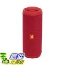 [107美國直購] 紅色 JBL Flip 4 防水多媒體喇叭 (黑/紅/白/灰/藍/綠 多色可選)