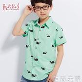 韓版潮童裝 兒童襯衫夏季新款男童短袖襯衣 寶寶純棉立領上衣 至簡元素