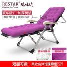 折疊椅 折疊椅 瑞仕達折疊椅子辦公室躺椅...