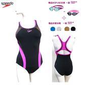 [買一送二]SPEEDO 女人運動連身泳裝 Fit Pinnacle Kickbac SD809669A318 送BIOFUSE泳鏡+矽膠泳帽