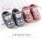 虧本促銷-可愛小熊卡通兒童棉拖鞋高幫女1-3歲男寶寶居家保暖棉鞋小童冬鞋