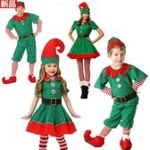 聖誕節服裝 幼兒童萬圣節圣誕節服裝成人男童女童綠色小精靈舞蹈服表演出服裝耶誕節