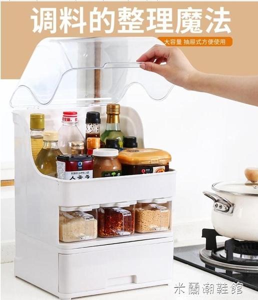 調料盒 防油帶蓋調味盒油鹽醬醋瓶調料罐子置物架廚房用品收納盒組合套裝 快速出貨