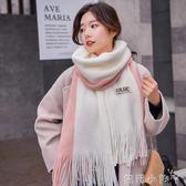 圍巾新款女冬季長款加厚保暖百搭學生雙色氣質圍脖韓國潮 蘿莉小腳ㄚ