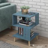 北歐簡約現代小茶几客廳創意方形小餐桌經濟型沙發桌E1級板材茶台CY『韓女王』