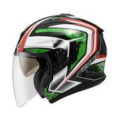 ZEUS瑞獅安全帽,ZS-613B,AJ6/黑綠