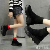 襪靴 女加絨冬季新款百搭韓版彈力嘻哈厚底松糕高幫短靴 df6543【潘小丫女鞋】