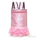 兒童舞蹈包背包女童芭蕾舞包時尚包包後背包舞蹈書包 黛尼時尚精品