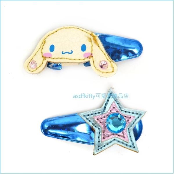 asdfkitty可愛家☆(有泛黃)大耳狗藍色星星彈性髮夾/瀏海夾/髮飾-日本正版商品