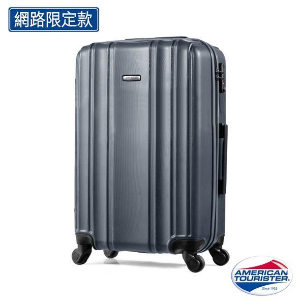 網路限定款_AT美國旅行者24吋Hartford極簡立體硬殼四輪TSA行李箱(碳黑)