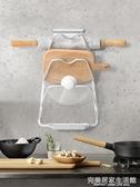 艾美諾 掛壁式免打孔鍋蓋收納架廚房置物架家用砧板切菜案板架子 聖誕節免運