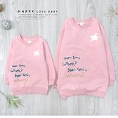 女小童 純棉 粉色星星英文毛線繡保暖長版T 刷毛內裡 休閒風 保暖 女童上衣 厚 兒童長袖 冬童裝