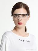 護目鏡 居安思護目鏡勞保飛防濺防塵騎行防風沙男女透氣透明防護工作眼鏡 萊俐亞