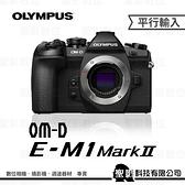 Olympus E-M1 Mark II 單機身 E-M1II E-M1m2 【平行輸入】WW