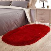 地墊立體橢圓形彈力紗地毯臥室加厚防滑地毯客廳滿鋪婚房床邊毯 優樂居
