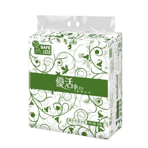 LIVI優活抽取式衛生紙150抽8包【愛買】