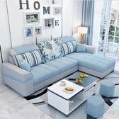 布藝沙發小戶型 現代客廳整裝簡約可拆洗三人位小沙發 露露日記