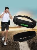 腰包 馬拉鬆跑步手機腰包男士戶外多功能運動健身裝備防水壺腰帶 moon衣櫥