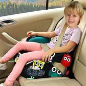 大童兒童安全座椅增高墊汽車用寶寶坐墊3-12歲車載 萬客居