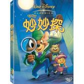 迪士尼動畫系列限期特賣 妙妙探 DVD (音樂影片購)