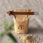 日本 MEISTER HAND HOME WORK 木製夾袋器 L