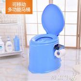 可行動坐便椅老人馬桶孕婦坐便器成人便攜可拆塑料座便器坐便凳  初語生活