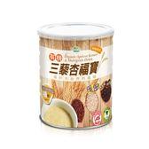 普羅生技~有機三藜杏福寶800公克/罐 ×6罐~特惠中~