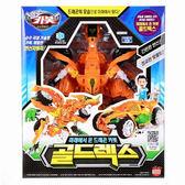 《CARBOT 》衝鋒戰士 - 蒼空飛龍╭★ JOYBUS玩具百貨