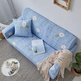 全包萬能彈力沙發套組合三人皮沙發罩全蓋布藝沙發巾簡約現代定做【快速出貨八折優惠】