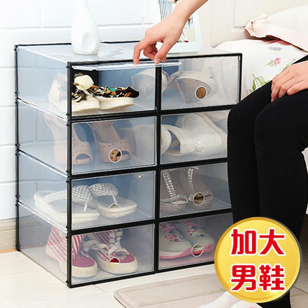 鞋盒 超厚塑膠硬式加大男鞋盒 鞋櫃 抽屜式 【SPA031】收納女王