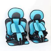 兒童安全座椅汽車用9個月-12歲簡易便捷車載通用0-4歲0-12歲寶寶 卡布奇诺igo