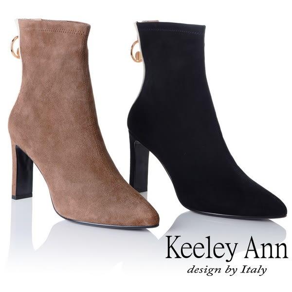 ★2018秋冬★Keeley Ann設計美學~異色拼接圓形金屬拉環短靴(可可色) -Ann系列
