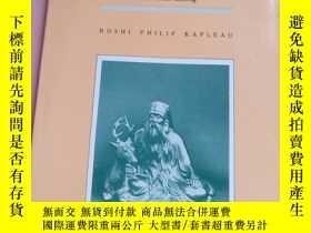 二手書博民逛書店TO罕見CHERISH ALL LIFE:A BUDDHIST