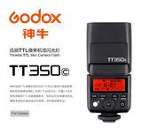 ◎相機專家◎ Godox 神牛 TT350C TTL機頂閃光燈 Canon 2.4G TT350 閃光燈 X1 公司貨