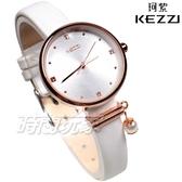 KEZZI珂紫 優雅造型珍珠美鑽 皮革錶帶手錶 女錶 防水手錶 學生手錶 白色x玫瑰金 KE1893白