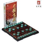 中國象棋大小號磁性折疊棋盤初學者tz3521【歐爸生活館】
