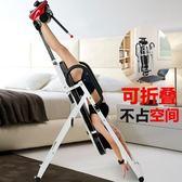 家用倒立機倒立輔助神器拉伸增高健身器材腰椎間盤倒吊倒掛器腳套