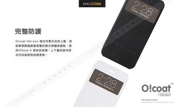 Ozaki O!coat Hel-ooo iPhone 6S Plus / 6 Plus(5.5吋)專用 免開蓋 感應 側翻 保護套 公司貨