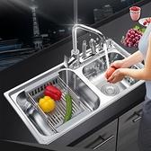 廚房水槽 304不銹鋼洗菜盆雙槽洗菜池廚房水池水槽家用洗碗槽洗手盆水盆