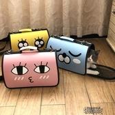 寵物包貓包外出貓籠子便攜狗包包透氣貓袋貓咪背包 街頭布衣