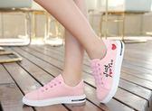 女童運動鞋小白鞋秋冬季新款韓版加絨中大童休閒兒童鞋子   花間公主
