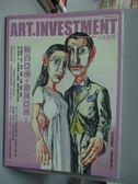【書寶二手書T4/雜誌期刊_WEK】典藏投資_43期_藝百亞洲=億萬亞洲