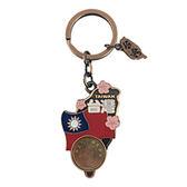 【收藏天地】台灣紀念品*金屬鑰匙圈-台灣國花錢幣款